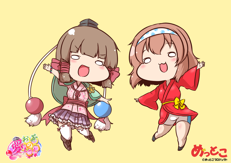 ai-chan_mettoko1