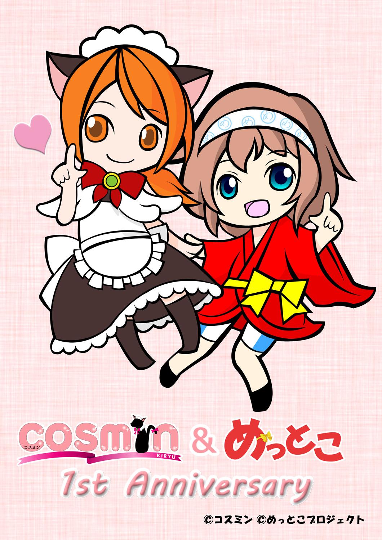 cosmin_mettoko2-anniversary1