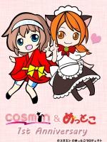 cosmin_mettoko2-anniversary2