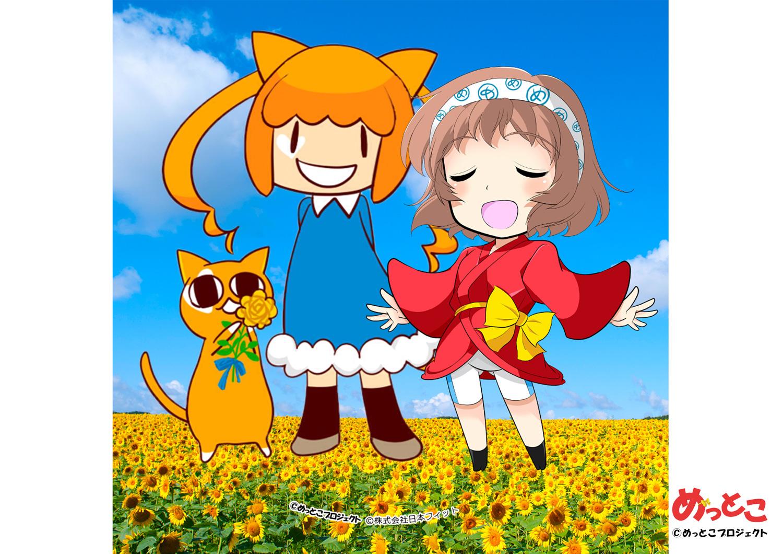 nukoko_mettoko-2