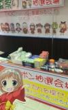 mettoko_memory51