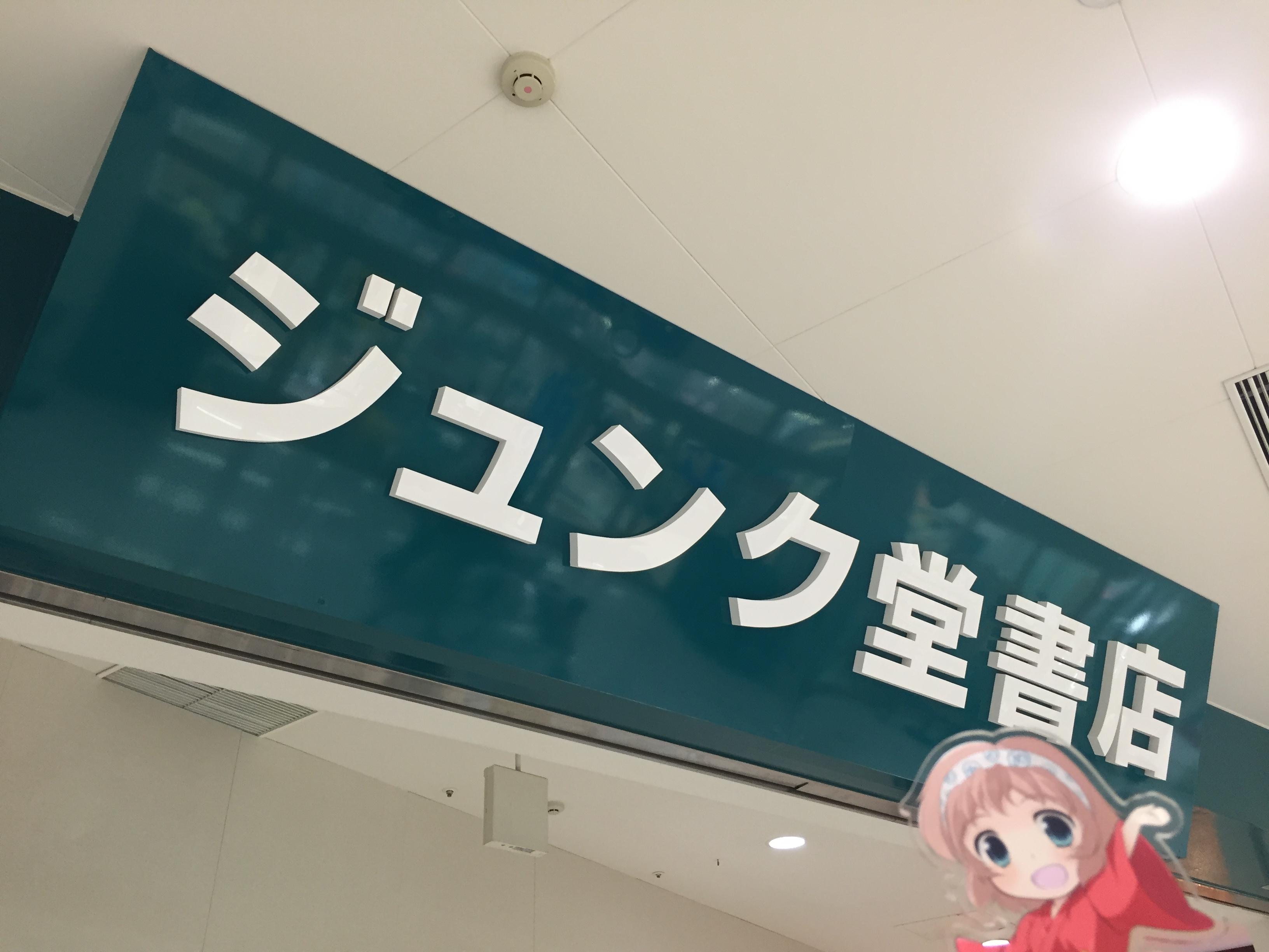 mettoko_memory52