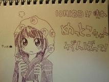 mettoko_Fan_art_052