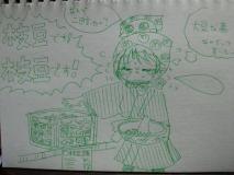 mettoko_Fan_art_062