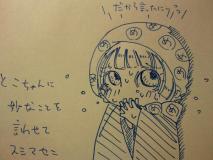 mettoko_Fan_art_076