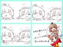 mettoko_Fan_art_124