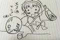 mettoko_Fan_art_127