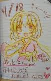 mettoko_Fan_art_275