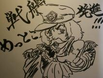 mettoko_Fan_art_289
