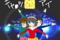 mettoko_Fan_art_322