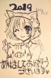 mettoko_Fan_art_469
