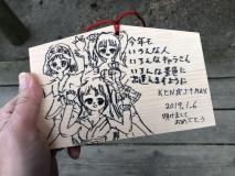 mettoko_Fan_art_470