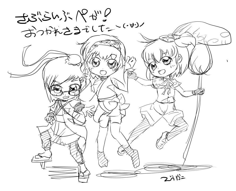 mettoko_Fan_art_006