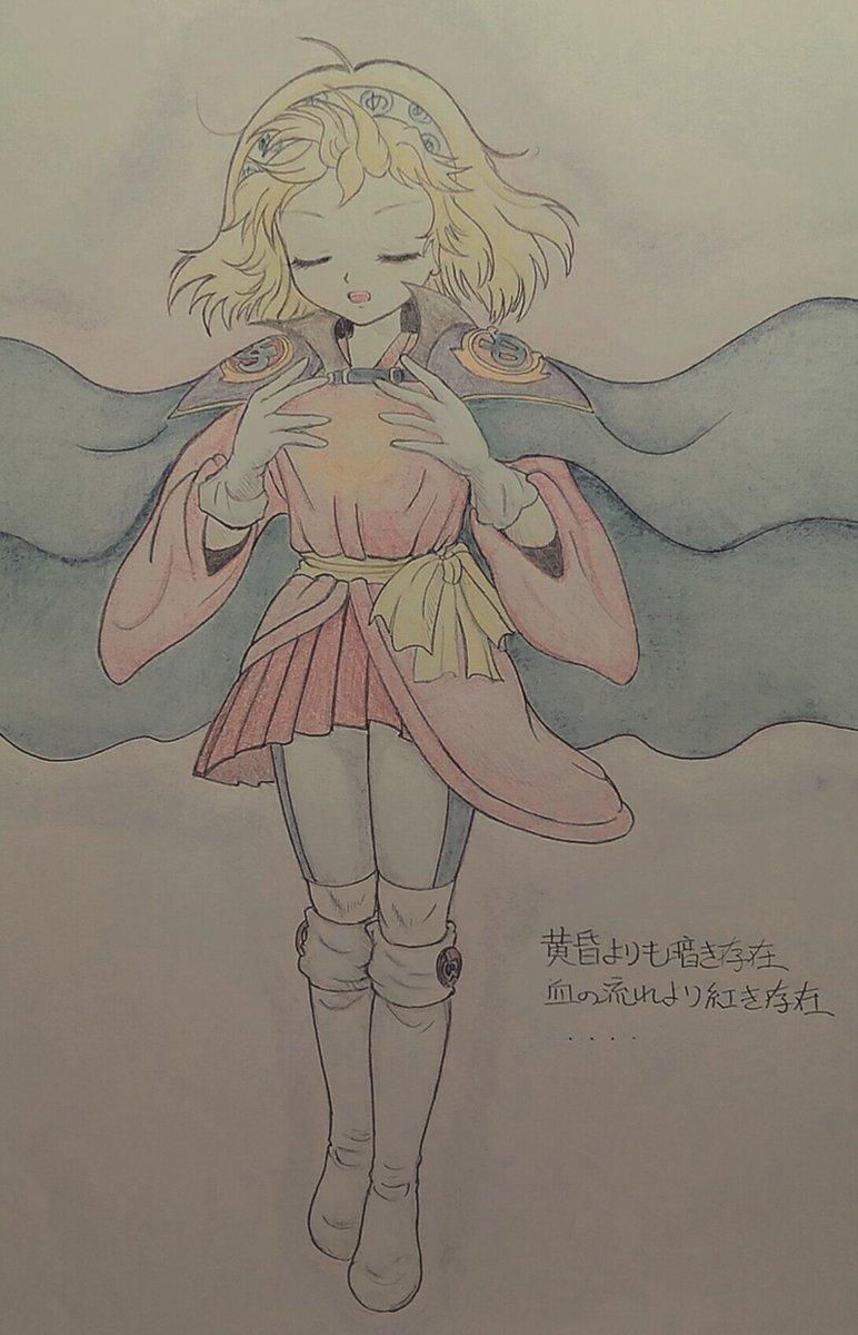 mettoko_Fan_art_031