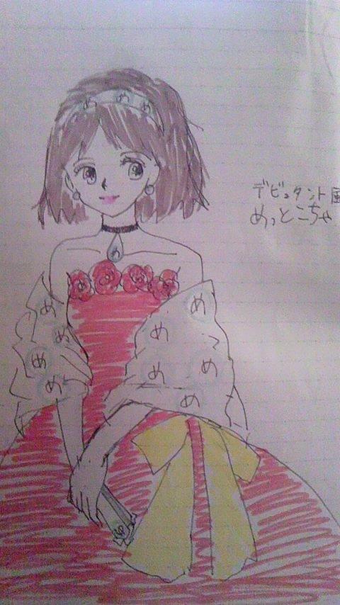 mettoko_Fan_art_033
