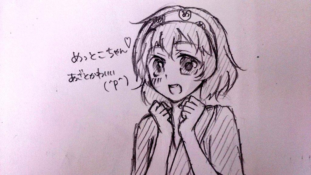 mettoko_Fan_art_131
