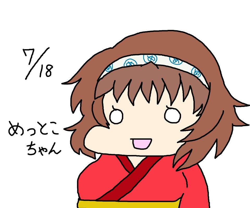 mettoko_Fan_art_135