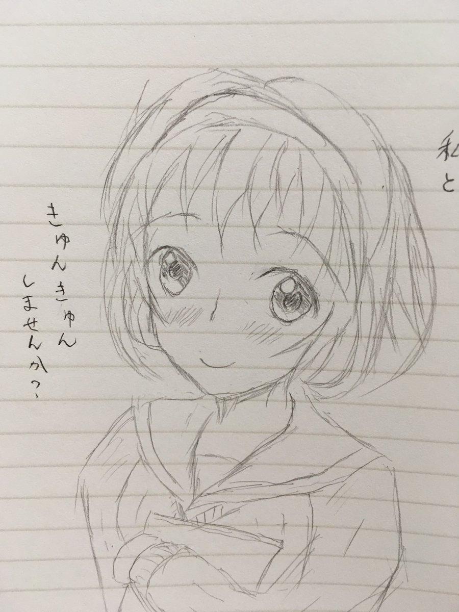 mettoko_Fan_art_139