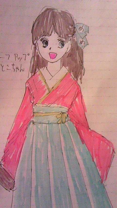 mettoko_Fan_art_222