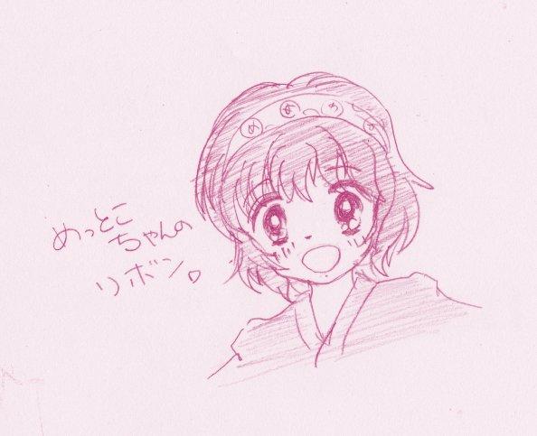 mettoko_Fan_art_230