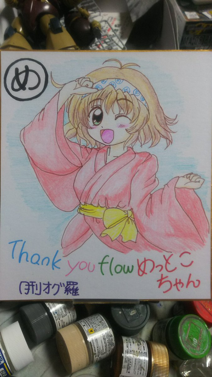 mettoko_Fan_art_249