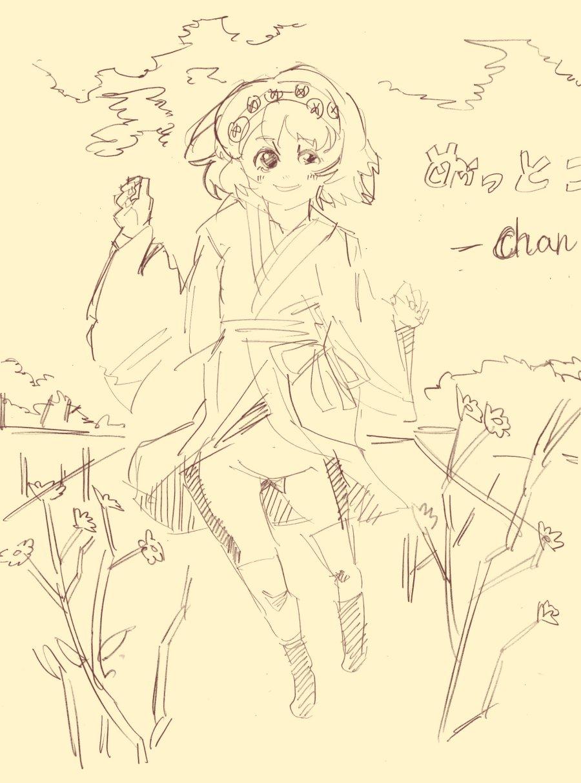 mettoko_Fan_art_251