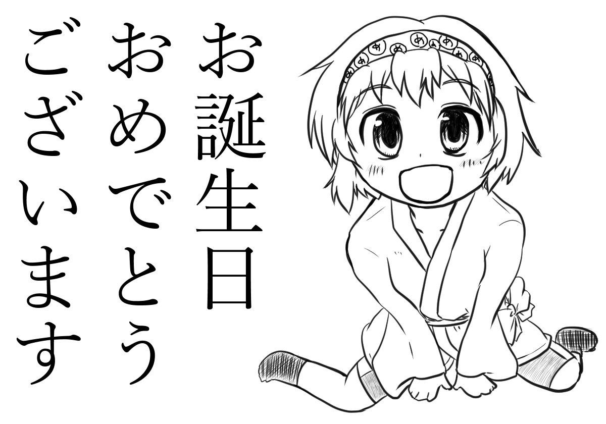 mettoko_Fan_art_273