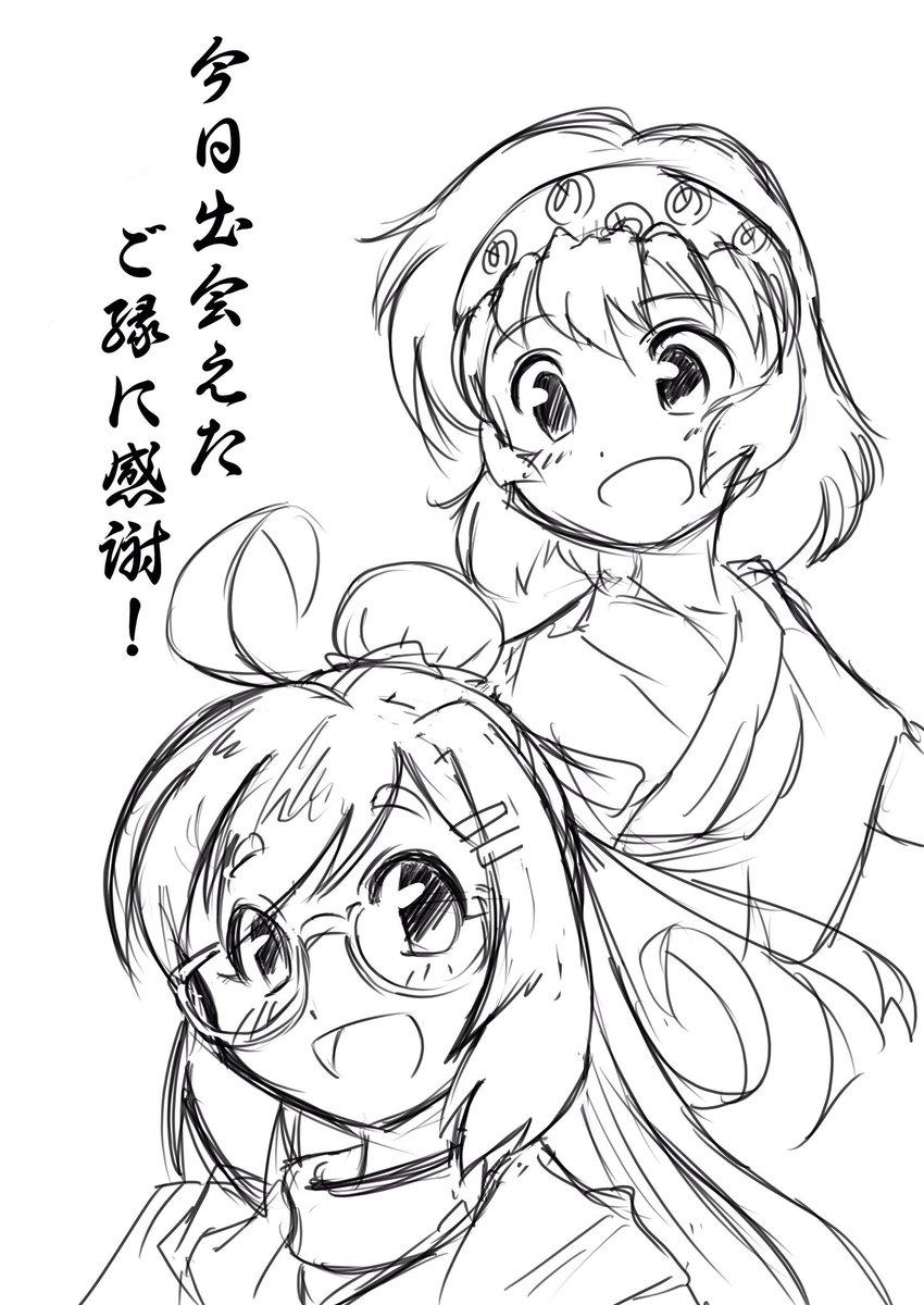 mettoko_Fan_art_305