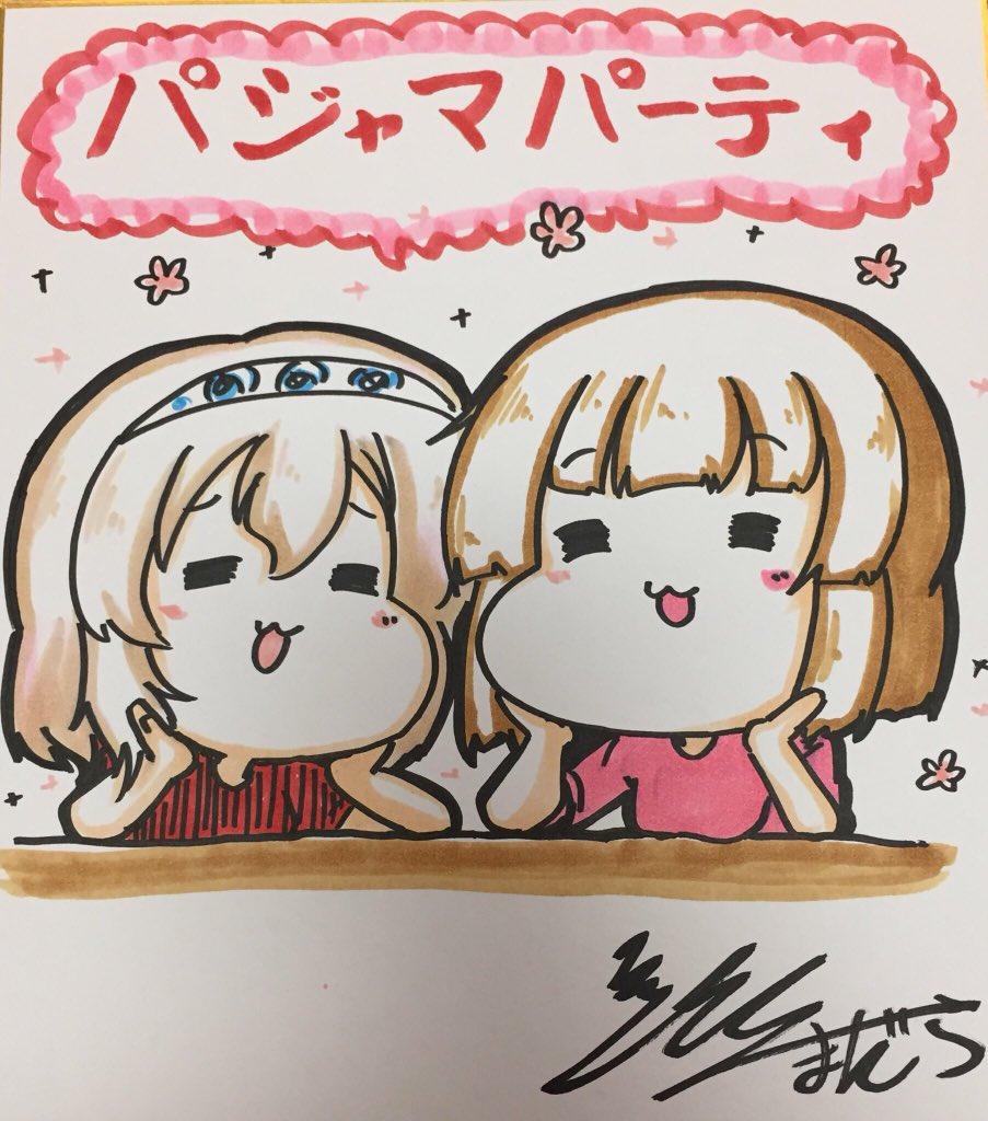 mettoko_Fan_art_317