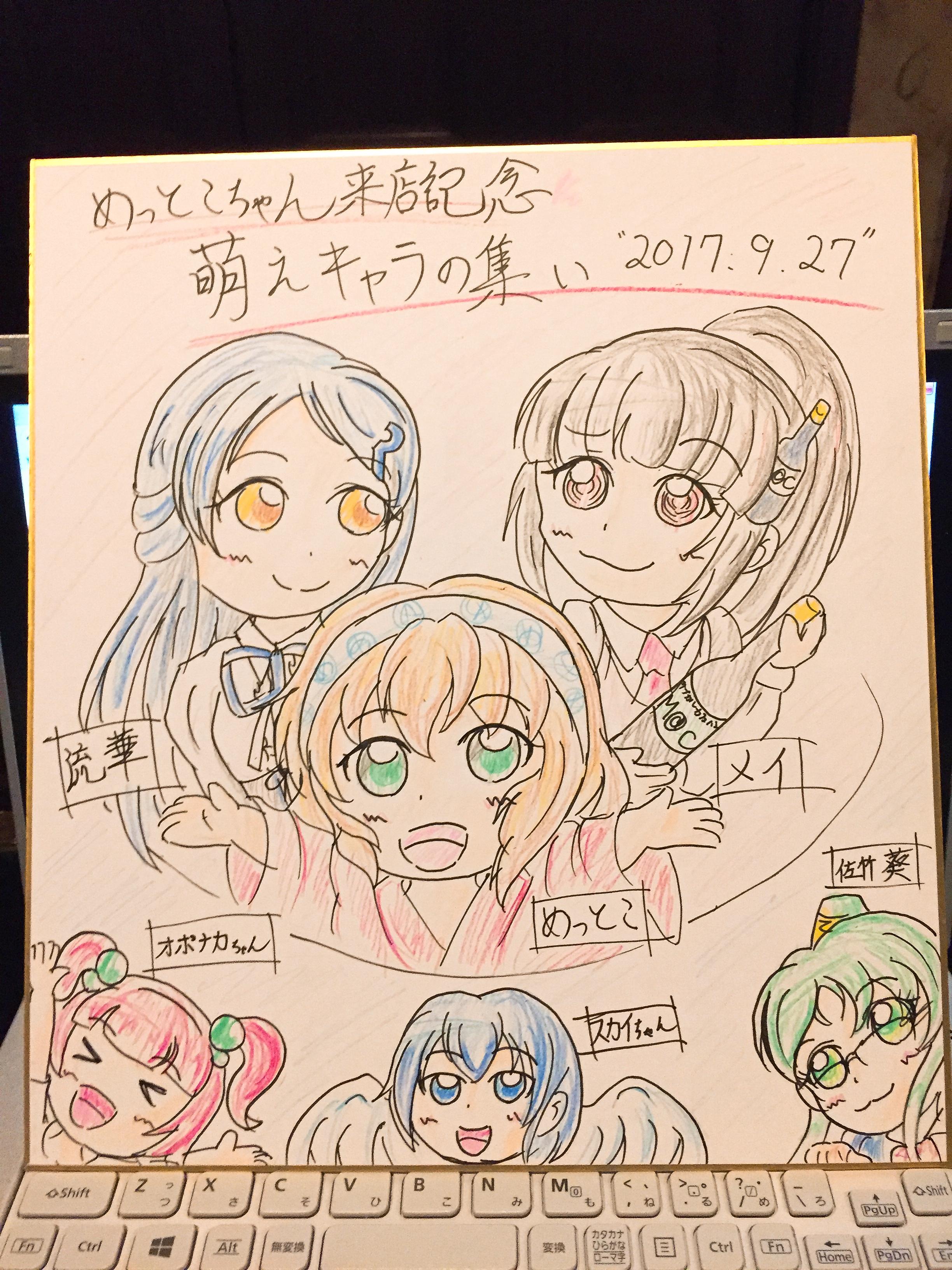 mettoko_Fan_art_319