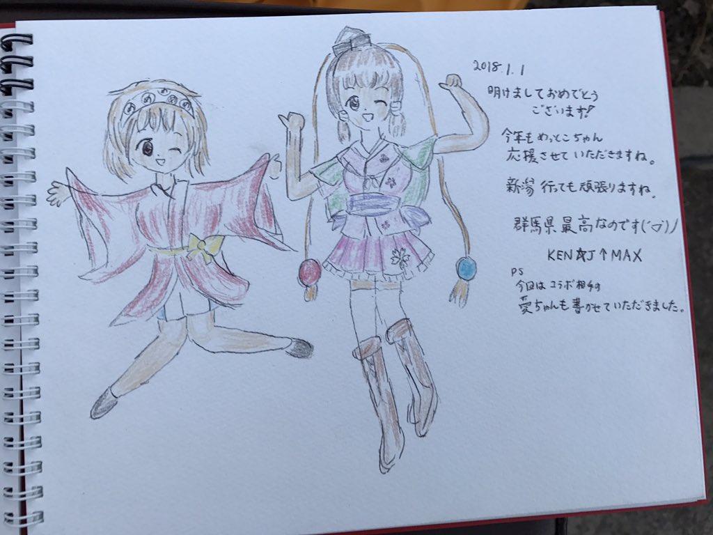 mettoko_Fan_art_342