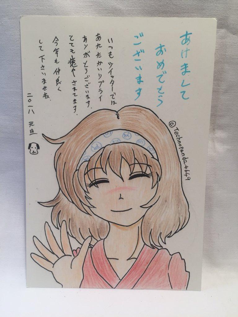 mettoko_Fan_art_379