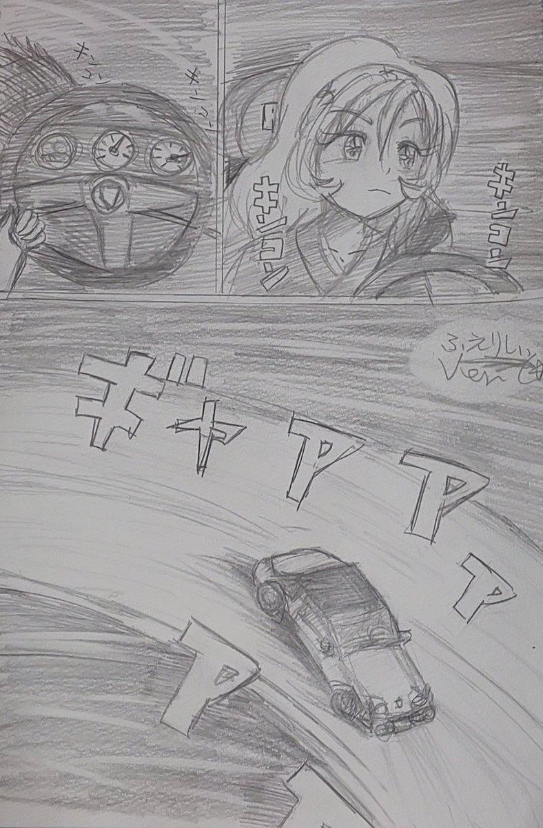 mettoko_Fan_art_451
