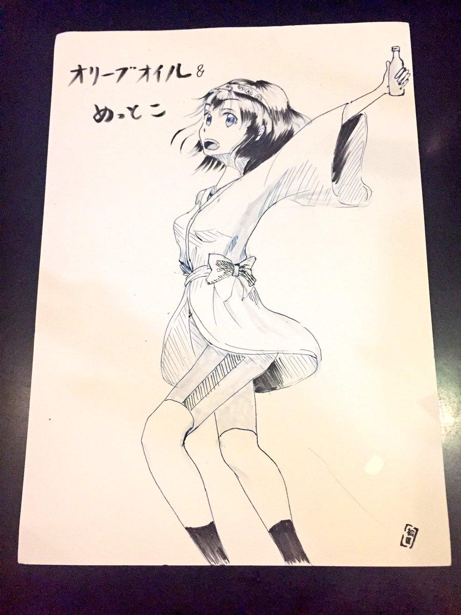 mettoko_Fan_art_474