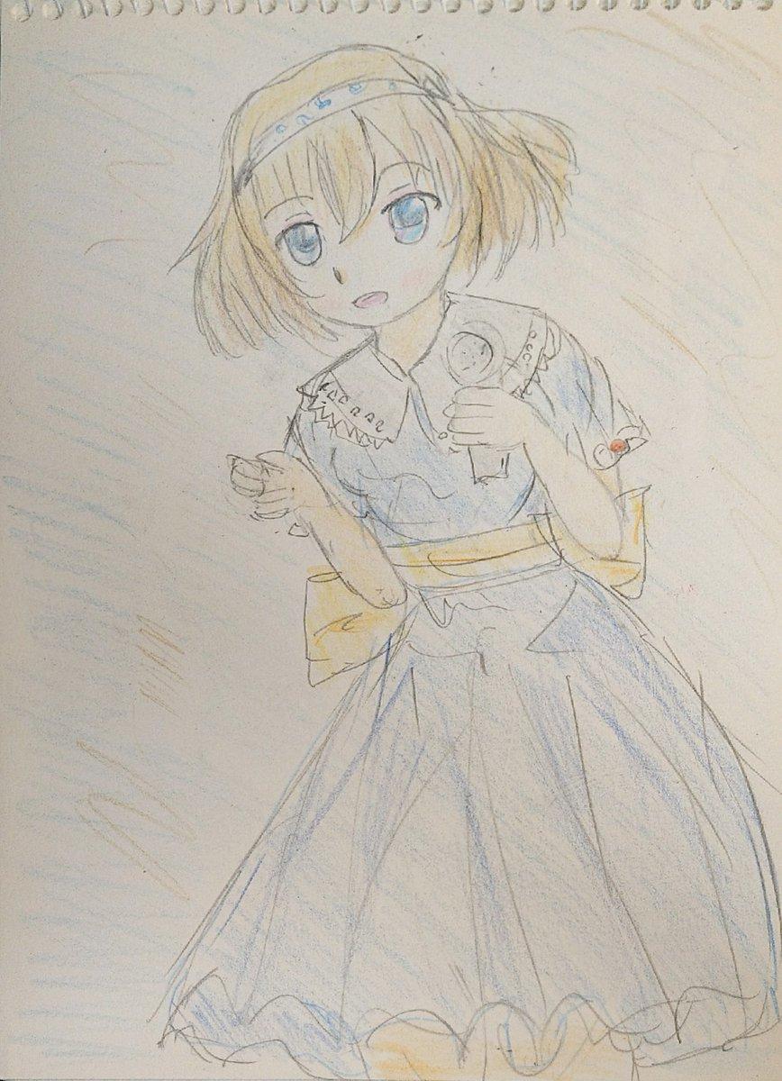 mettoko_Fan_art_479