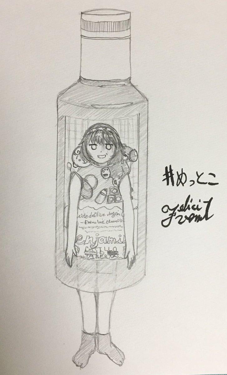 mettoko_Fan_art_489