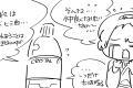 mettoko_Fan_art_672