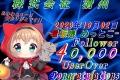 mettoko_Fan_art_769