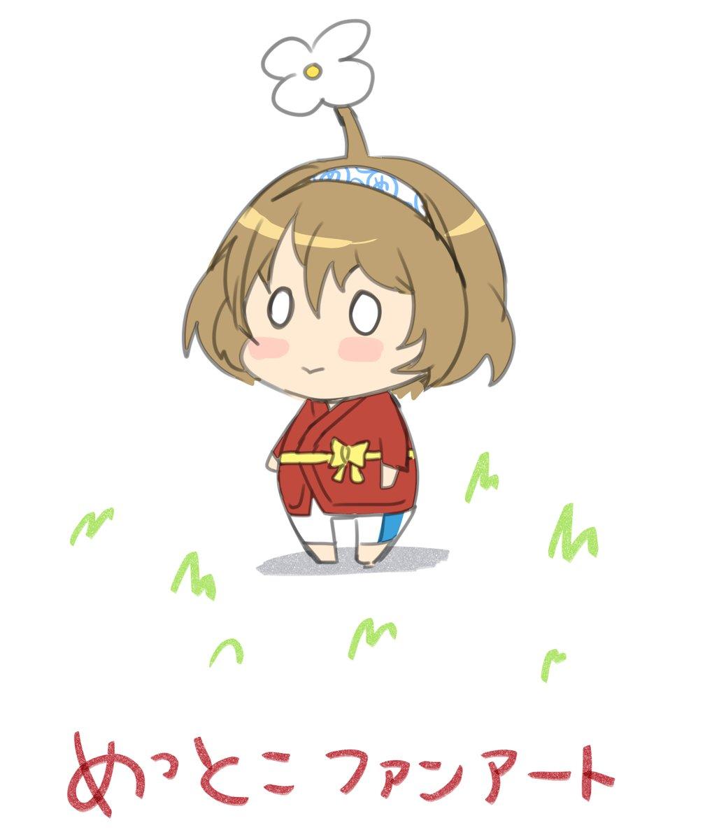 mettoko_Fan_art_606