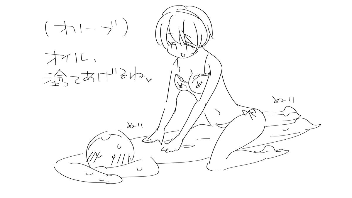 mettoko_Fan_art_611