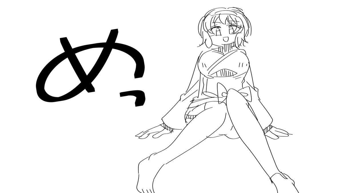 mettoko_Fan_art_612