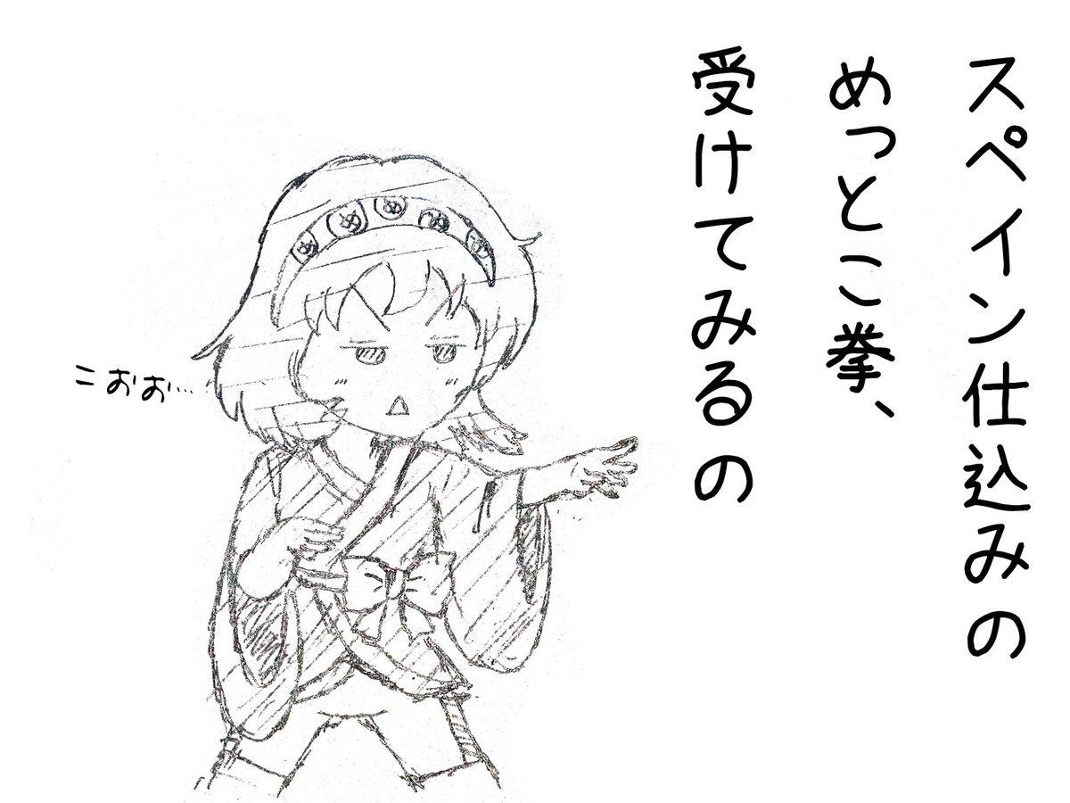 mettoko_Fan_art_619