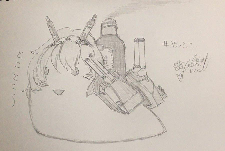 mettoko_Fan_art_628