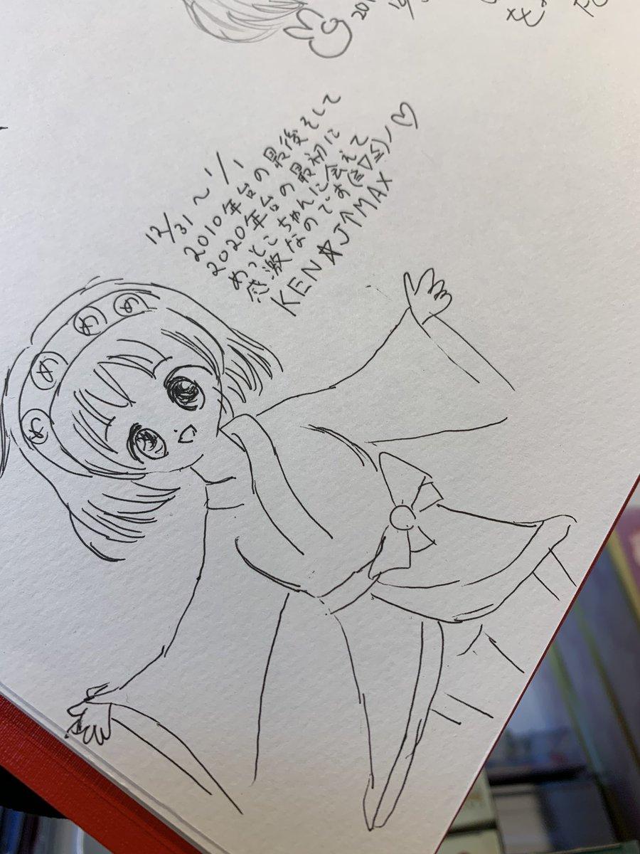 mettoko_Fan_art_636