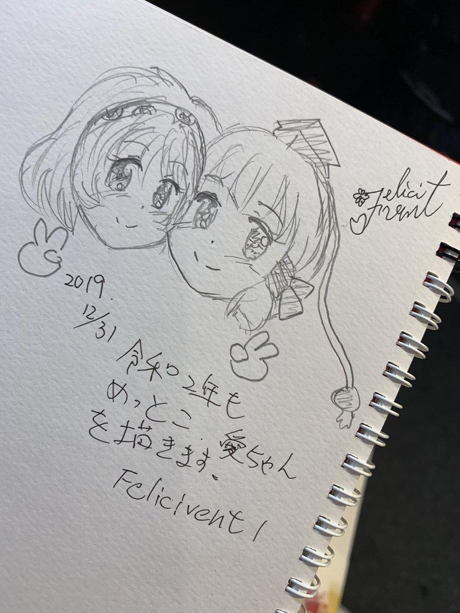 mettoko_Fan_art_637