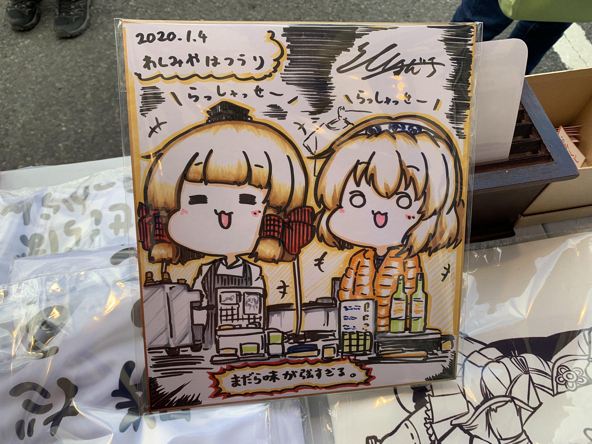 mettoko_Fan_art_641
