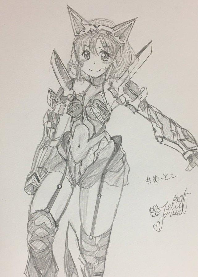 mettoko_Fan_art_655