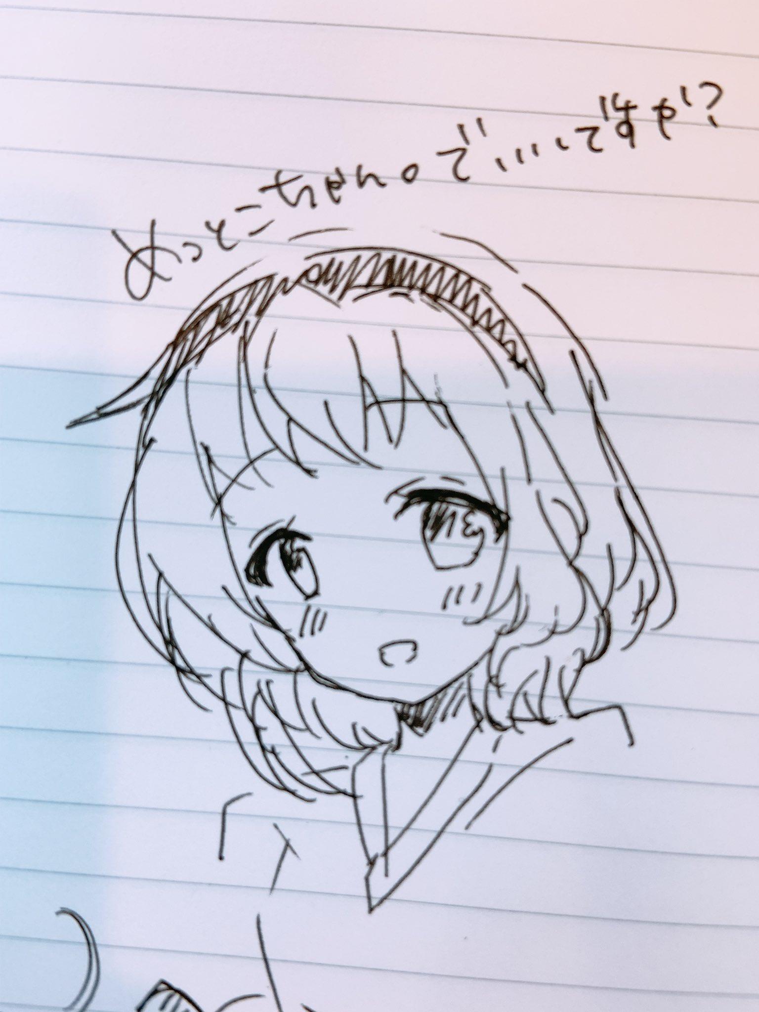 mettoko_Fan_art_660