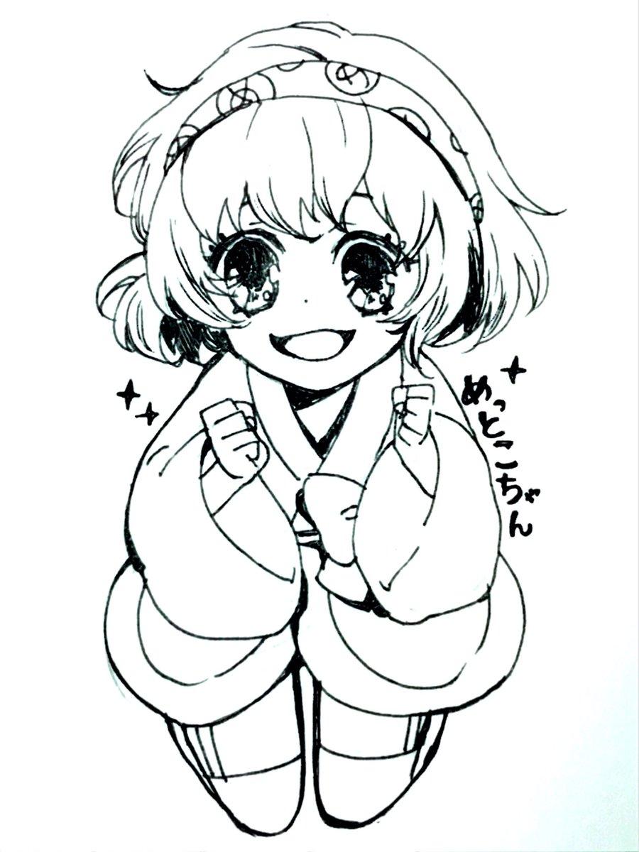mettoko_Fan_art_668