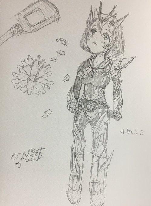 mettoko_Fan_art_669